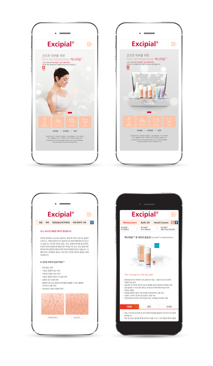 Excipial Mobile Site Development