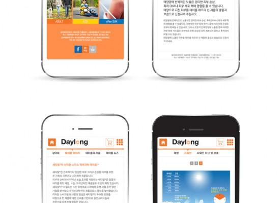 Hello! Sunny Life Feelgood Daylong®! Daylong Mobile Site Development