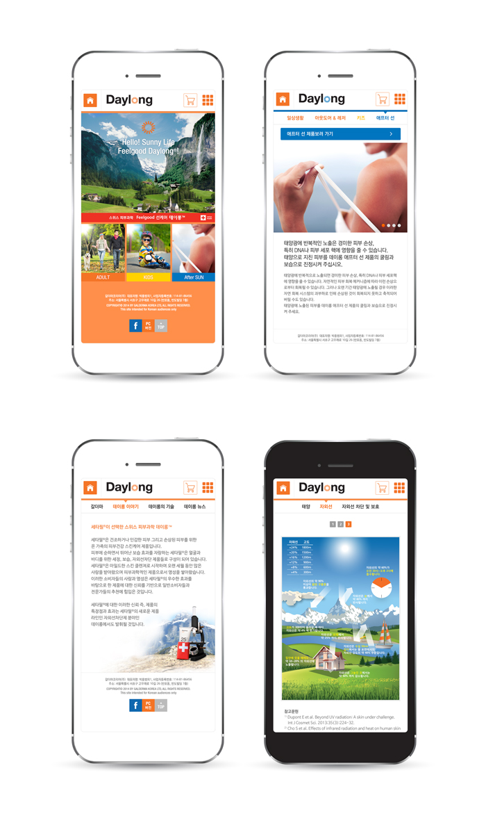 Hello! Sunny Life Feelgood Daylong®! Daylong Mobile Site Development