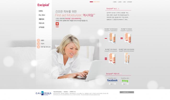 Excipial Brand Website Development