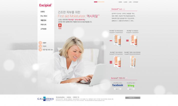 Excipial Brand Website Development