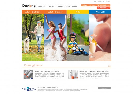Hello! Sunny Life Feelgood Daylong®! Daylong Brand Website Development