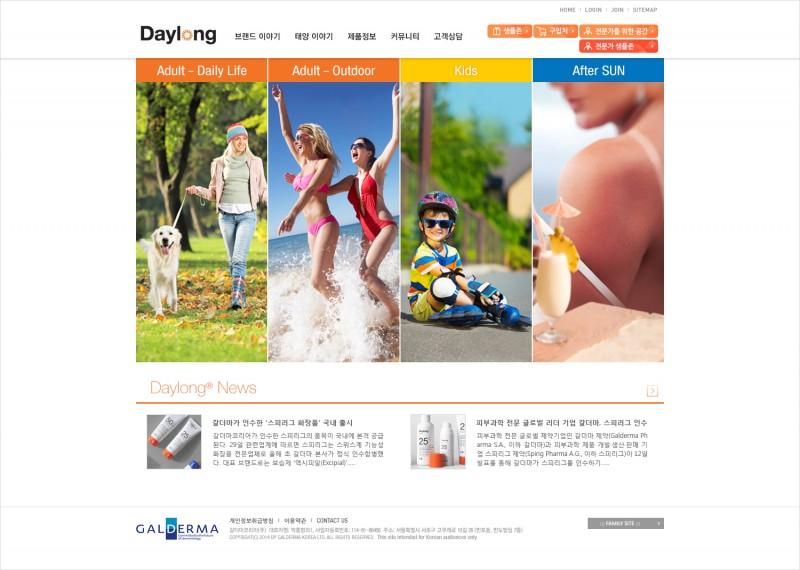 Hello! Sunny Life Feelgood Daylong®! Daylong Brand Website Development
