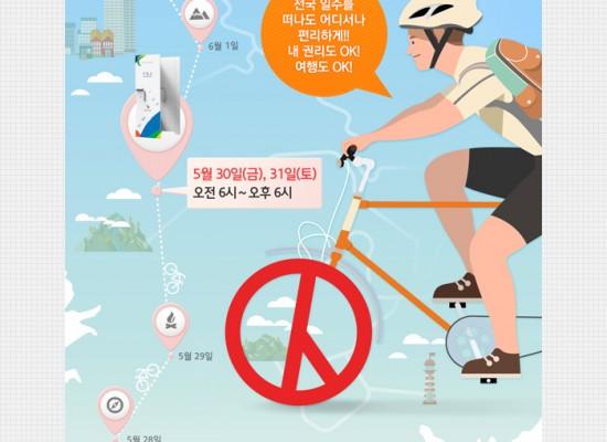중앙선거관리위원회 소셜미디어용 선거 인포그래픽