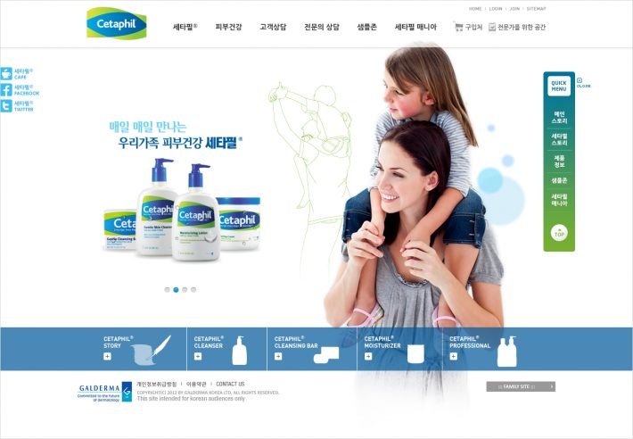 Cetaphil Brand Website Renewal