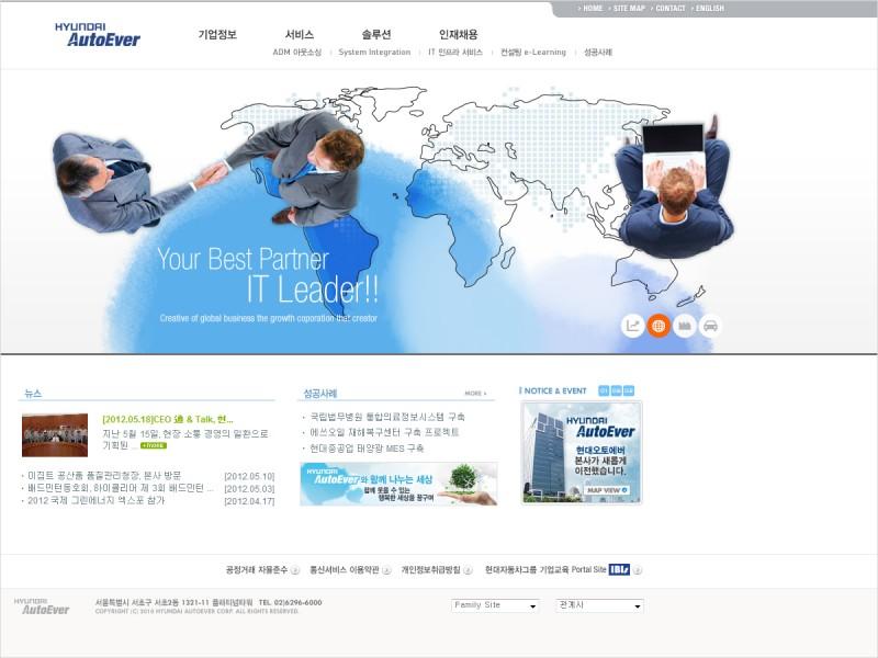 Hyundai-AutoEver Website Renewal