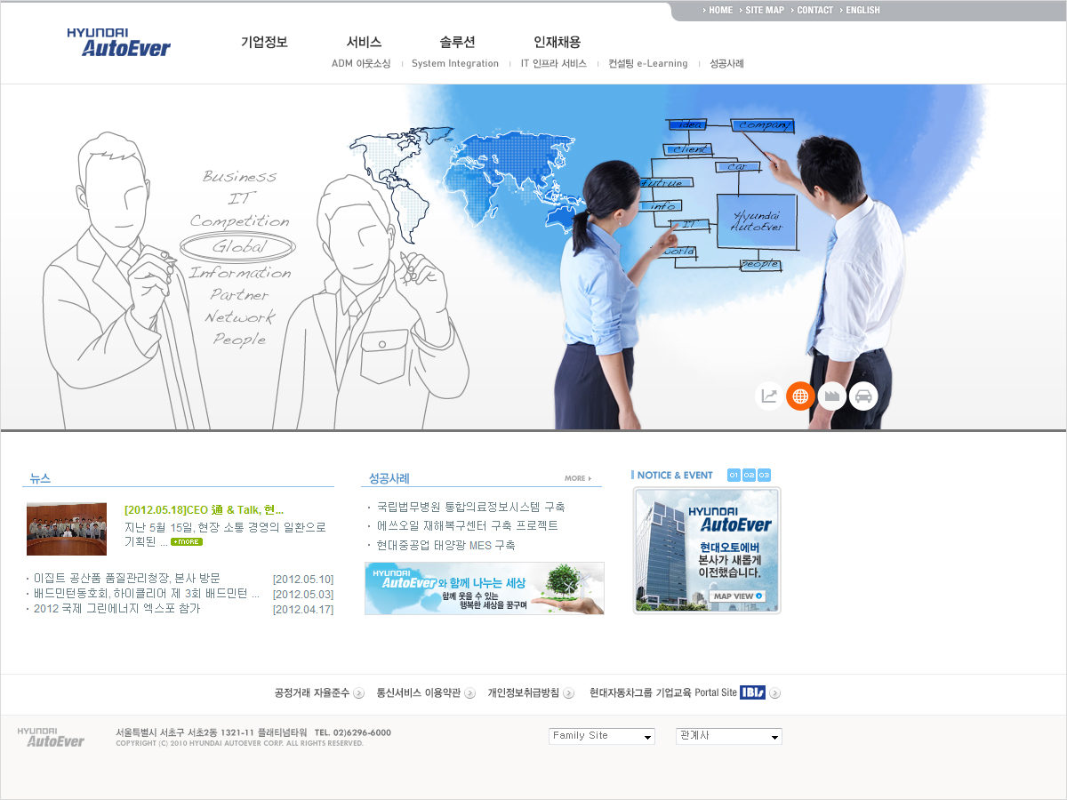HyundaiAutoEver_03