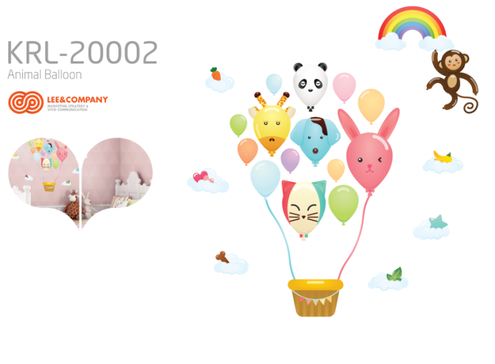 Collaboration Design _ Animal Balloon