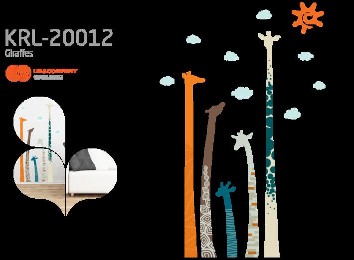 Collaboration Design _ Giraffes