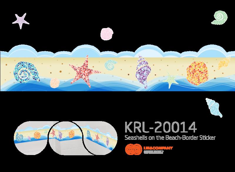 Collaboration Design _ Seashells on the Beach