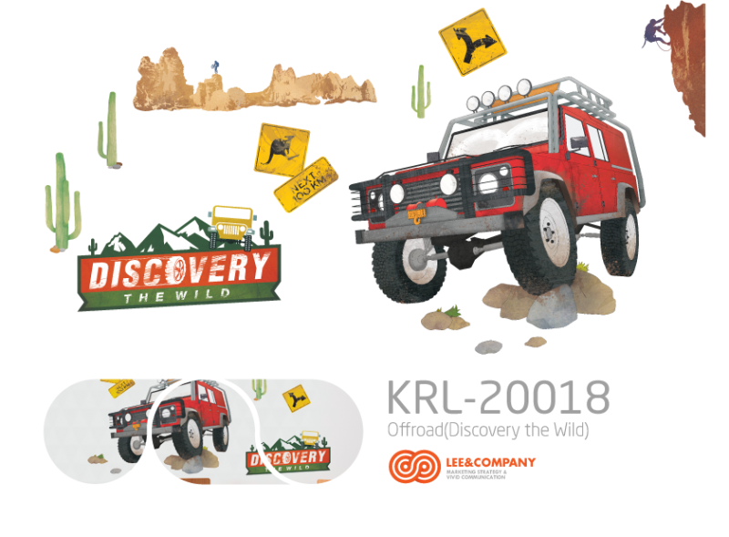 Collaboration Design _ Off Road (Discovery the Wild)