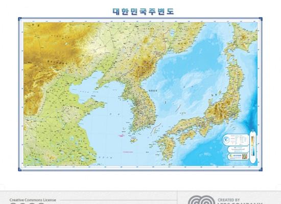 [국토지리정보원] 대한민국 주변도