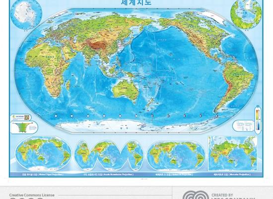 [국토지리정보원] 세계지도