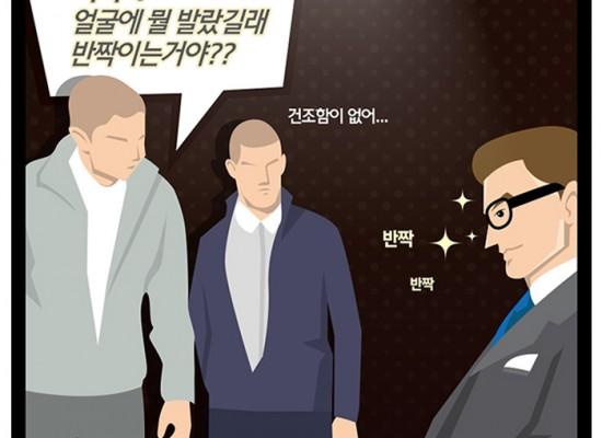 [갈더마 코리아] 세타필 SNS Contents