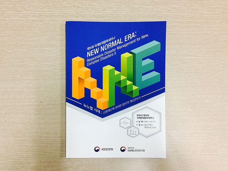 nne_book01