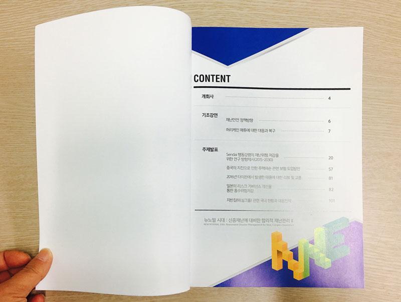 nne_book02