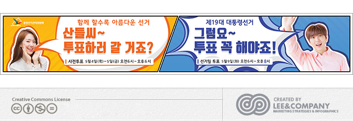 19_banner4