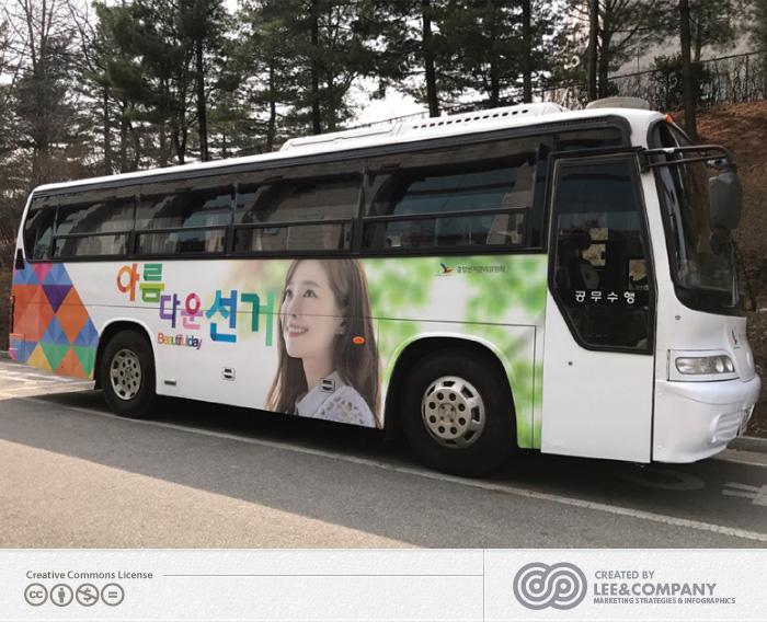 bus_R_02