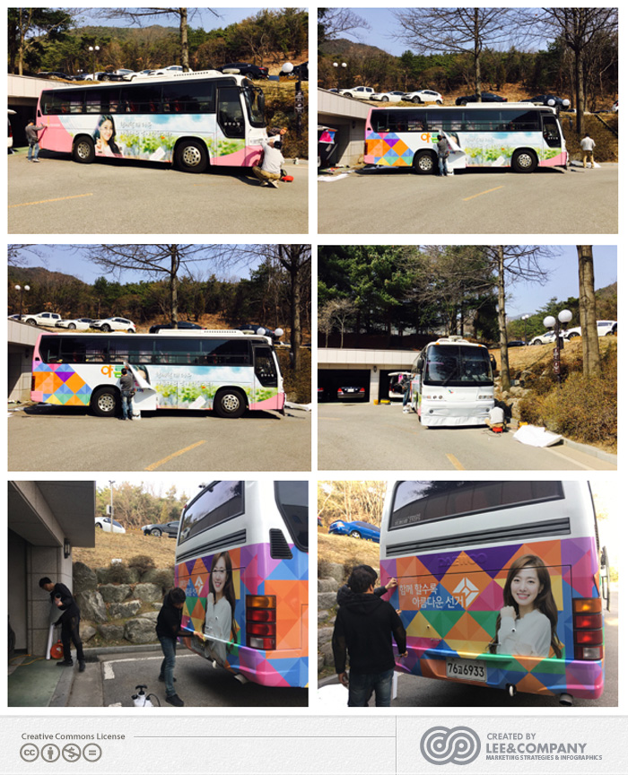 bus_R_03