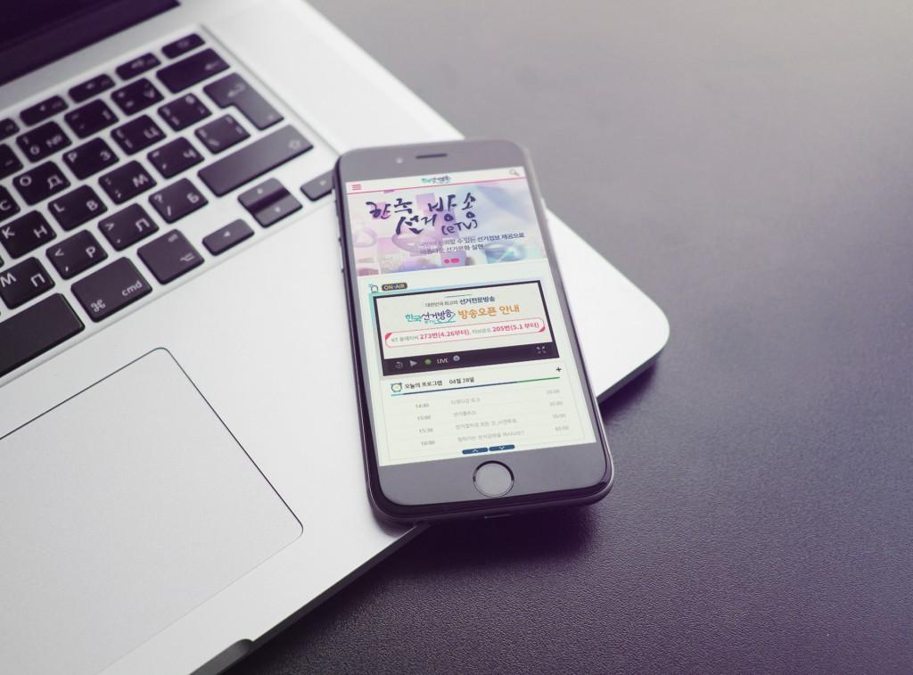 etv_web_mobile