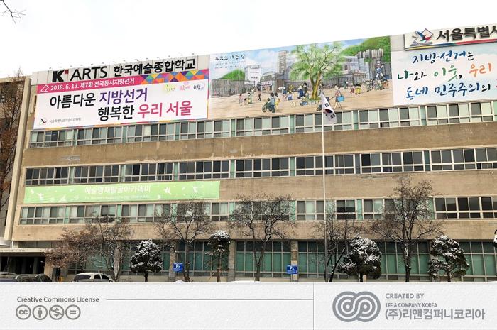 지선_현수막