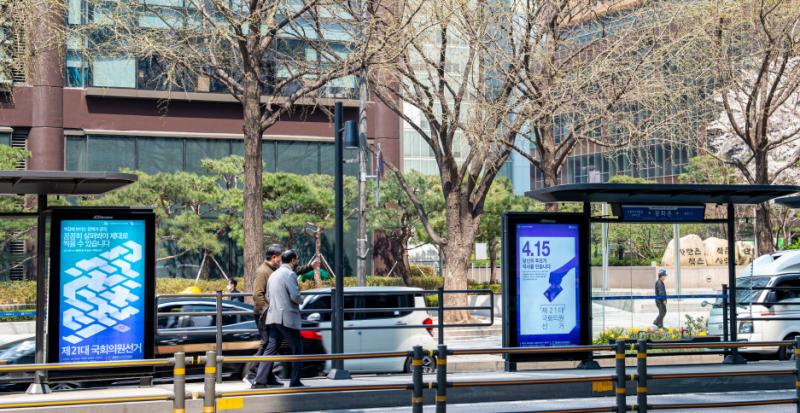 서울시 디지털 패널 광고 프로젝트